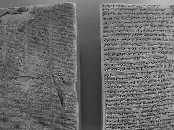 ハムラビ法典