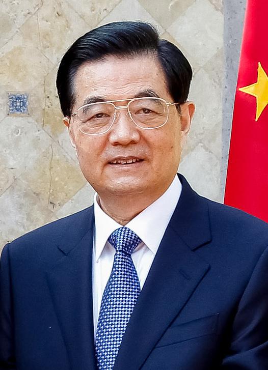 胡錦涛2021.2.11